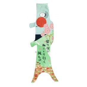 carp shaped windsock, Koinobori haiku Japanese poetry